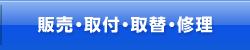 http://www.lei.co.jp